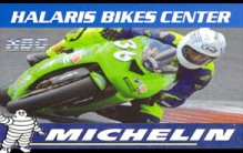 HALARIS BIKES CENTER