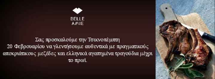 Τσικνοπέμπτη στο Belle Amie