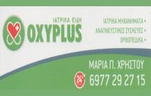 Oxyplus – Ιατρικά είδη