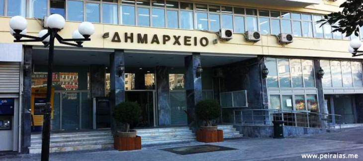 Συνεχίζονταιέως τις 12 Απριλίου 2021 ταέκτακτα μέτρα λειτουργίας των υπηρεσιών του Δήμου Πειραιά για την προστασία τηςδημόσιας υγείας από τον κορωνοϊό