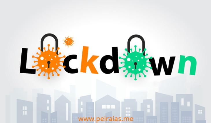 Παράταση lockdown – περισσότερες περιοχές στο «κόκκινο» και ανησυχία για το ΕΣΥ