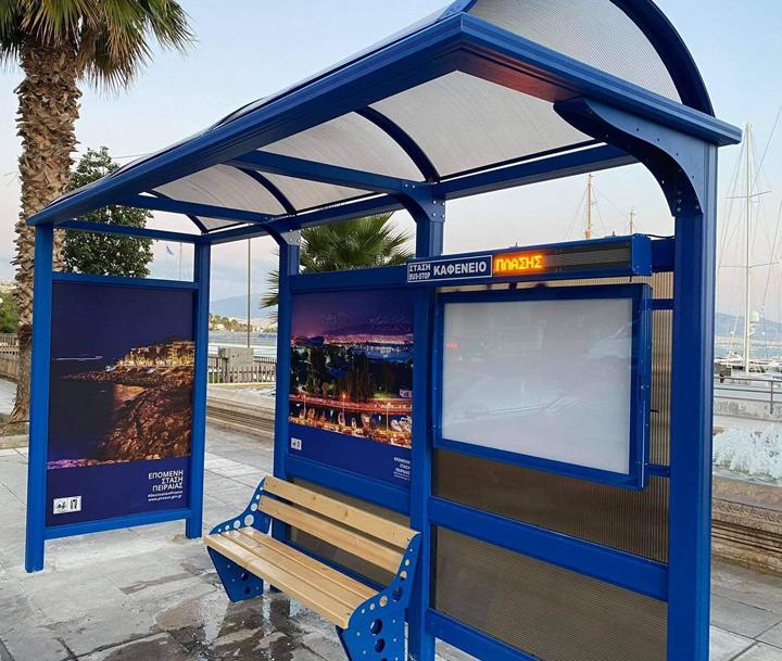 Νέες σύγχρονες στάσεις στο παραλιακό μέτωπο από τον Δήμο Πειραιά