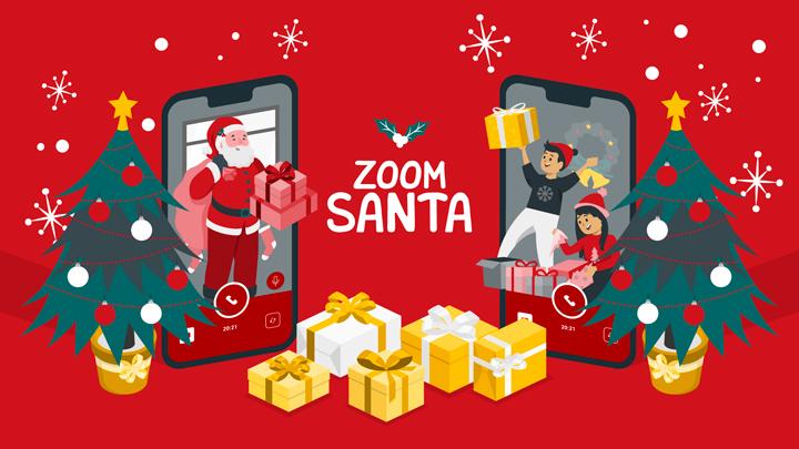 Ζoom Santa – Ο Άγιος Βασίλης έρχεται φέτος ψηφιακά!