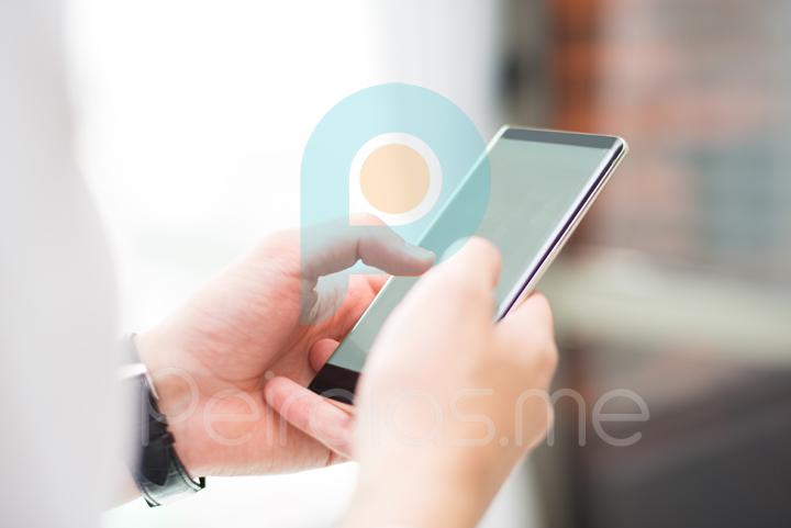 Έτοιμη η εφαρμογή με το SMS στον πενταψήφιο 13032