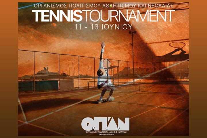 Τουρνουά Τένις στα ανοιχτά Δημοτικά γήπεδα στa Βοτσαλάκια