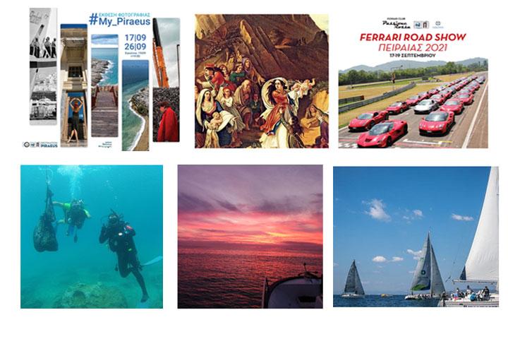 Πρόγραμμα εκδηλώσεων «Ημέρες Θάλασσας 2021» για Παρασκευή 17, Σάββατο 18 και Κυριακή 19 Σεπτεμβρίου 2021