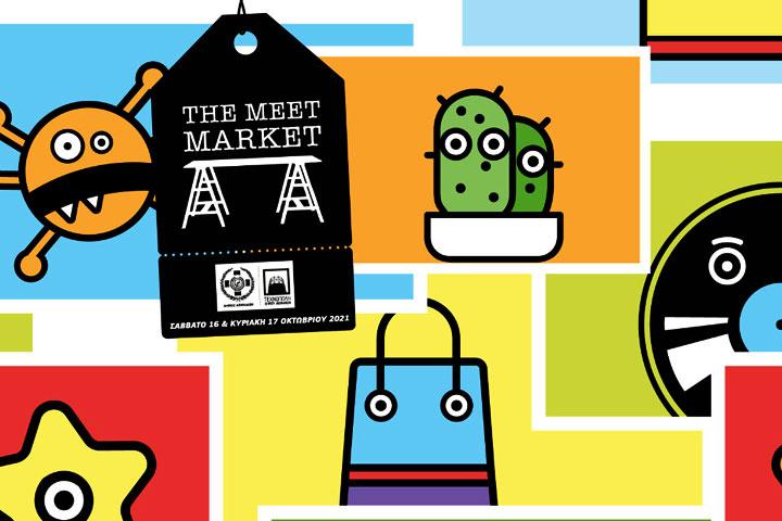 The Meet Market – Τεχνόπολη Γκάζι